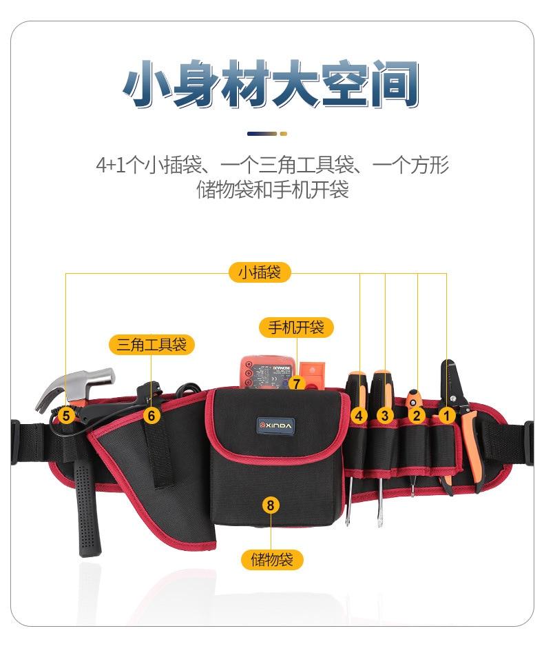 H-BAG06-_02.jpg