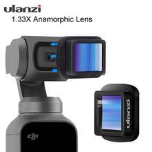 Ulanzi OP 11 Osmo Pocket 1.33X Anamorphic Lens 4K DH широкоугольный объектив для DJI Osmo Pocket, Osmo Pocket Gimbal Accessories
