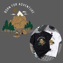 Наклейки с утюгом для горного кемпинга, моющиеся Аппликации, нашивки А-уровня, теплопередача для «сделай сам», аксессуары для футболок, одеж...