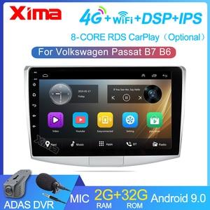 Image 1 - XIMAรถวิทยุAndroid 2GB Ram Multimdia Autoradio GPSสำหรับVW/Volkswagen/Magotan/Passat B6 b7ไม่มี2dinกล้องDVR