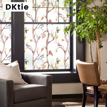 Privacy Window Film, Opaque Frosted Bird Decorative Glass Film Sticker, Electrostatic Adsorption Film, Universal For Home Office