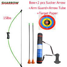 1set Archery Children Bow And Arrow Set Shooter Sucker Arm Guard For Outdoor Sports Shooting Game Hunting Practice
