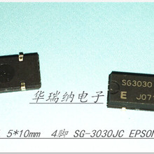 5 шт. и SG3030B STM32 схема, посвященная SG-3030JC активный кристалл 32,768 K 32,768 кГц