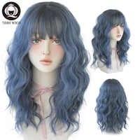 Pelucas 7JHH, peluca azul de onda profunda con flequillo para mujeres, pelo largo marrón Omber, peluca sintética de fiesta de Cosplay resistente al calor en capas