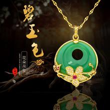 Necklace Jewelry Jade-Pendant Natural Hand-Carved 925-Silver Green Fashion Women's Clasp
