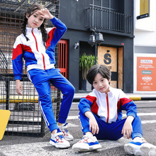 Japanese school uniform spring and autumn school suit primary school uniform sportswear children's college wind uniform