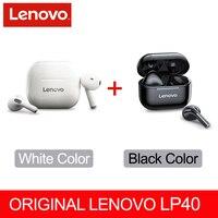 LP40 White and Black