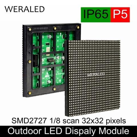 p5 smd modulo full color levou parede de video ao ar livre 160 160 milimetros
