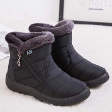 Ladies winter boots new ladies shoes chunky casual women ankle shoes waterproof ice cream boots plus size