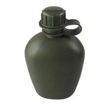 Столовая/армейский бутылочный Открытый Кемпинг велосипед здоровый Портативный США Военная бутылка для воды