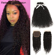 Rebecca Kinky Curly Hair 3 Bundles With Closure Remy Human Hair Malaysian Curly Hair Bundles With Closure(China)