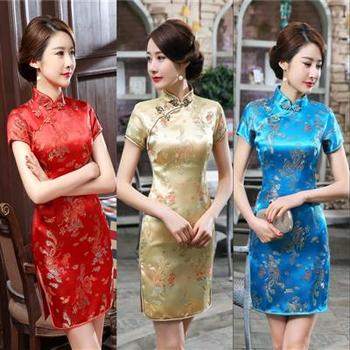 2019 New Style Old Shanghai Cheongsam Women's Chinese-style Retro Catwalks Performance of Modified Dress Mid-length Elegant