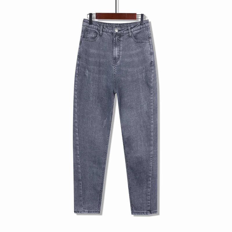กางเกงยีนส์ผู้หญิงสูงเอวSplice PlusขนาดSoftenerซิปแม่สีฟ้าสีดำยาวกางเกงยีนส์หญิงHaremกางเกง 6xl 7xl 8xl
