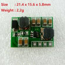Dd2412sa_12v * 5 pces 7w boost-buck 2-24v a 12v dc dc conversor step up & down módulo regulador de tensão para casa inteligente