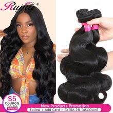 цена на Brazilian Body Wave Bundles Remy Human Hair Brazilian Hair Weave Bundles 10 to 30 inch 1 3 4 Bundles RUIJIA Long Hair Extension