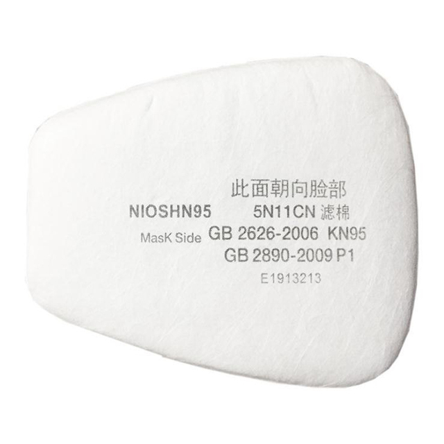 Cycling mask Filter 5N11CN filter cotton  6200 7502 6502 6800 AntiDust KN95 Replacement Protect Effective mask accessories 10pcs 2