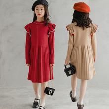 Nastoletnie dziewczyny sweter sukienka jesień zima dzianiny dzieci w szkole sukienki 2021 nowych dzieci Ruffles wiosna dziecko odzież grube czerwone Khaki tanie tanio HooZeYvvn COTTON spandex 4-6y 7-12y 12 + y CN (pochodzenie) Do kolan O-neck REGULAR Pełne Na co dzień Dobrze pasuje do rozmiaru wybierz swój normalny rozmiar