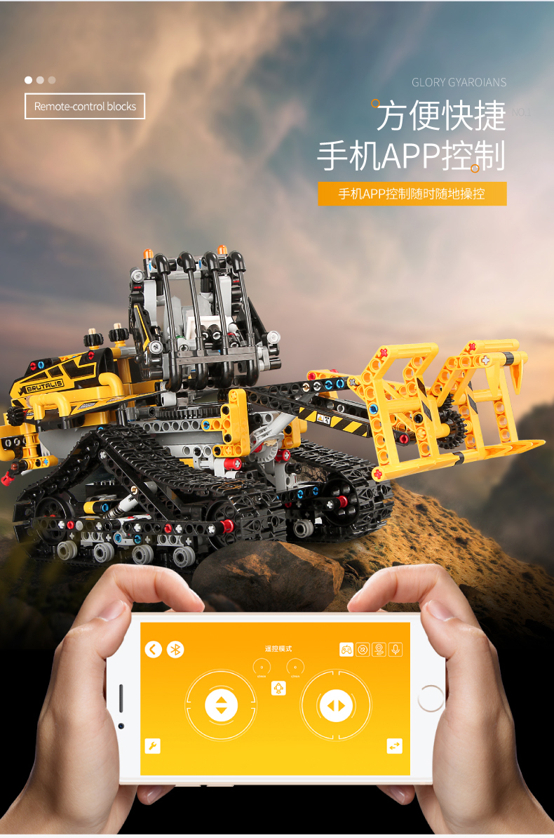 MOULD KING MOC 13034 13035 Compatible 42094 Technic Motor Motorized Tracked Loader RCs Building Block 3