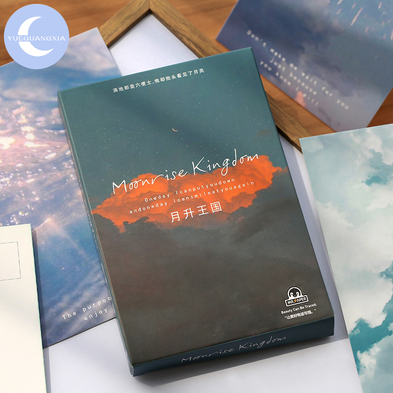 YueGuangXia Moonrise Kingdom Fantasy Sky Presents Creative Curative Words Series Stationery Writing Greeting Gifts Postcards