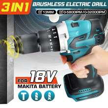Taladro eléctrico sin escobillas 3 en 1, 2 velocidades, 13mm, destornillador inalámbrico torques de 20 + 3, herramientas de taladro de impacto para batería Makita de 18V