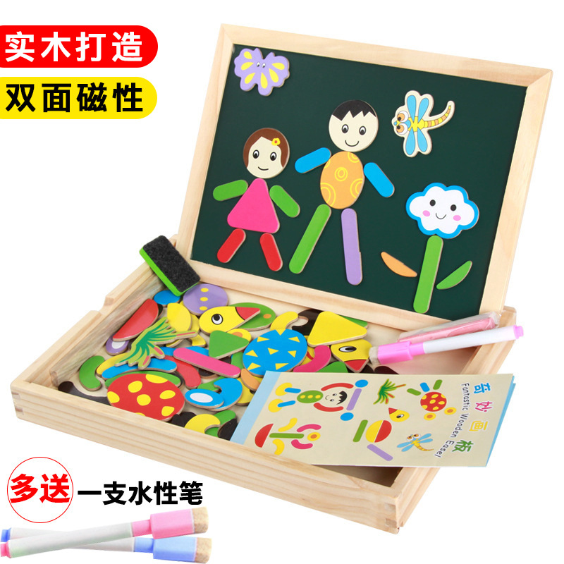 Wooden Multi-functional Wonderful Sketchpad Magnetic Drawing Board Jigsaw Puzzle WordPad Children Early Childhood Educational Bu