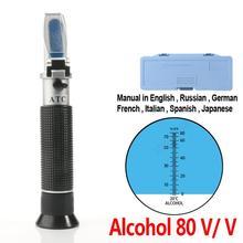 Портативный Ручной рефрактометр оптический спиртометр белое вино спирт концентрация измерительный прибор