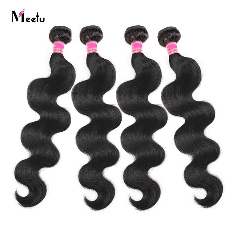4 Bundles Brazilian Body Wave Bundles Deal Meetu Braziian Human Hair Weave Bundles Non Remy Natural Hair Extensions Promotion