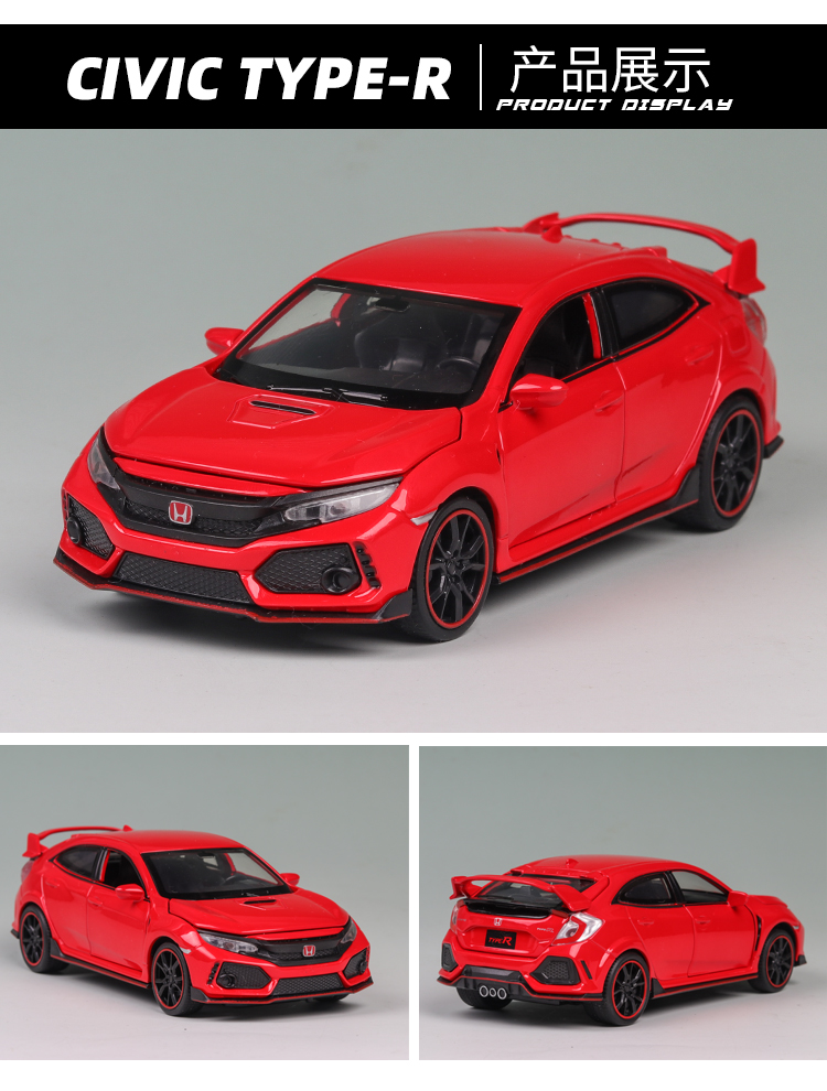 Honda Civic Type R 1/32 Model Car 43