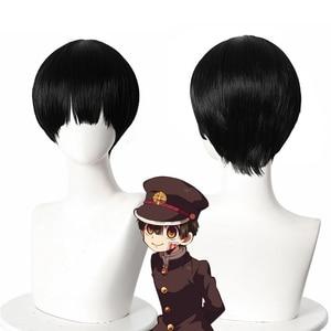 Image 2 - Hanako kun Disfraz de uniforme para Cosplay, peluca Jibaku, Shounen, Halloween, Carnaval, 6 uds.