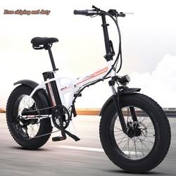 folding electric bike 48v 15ah lithium battery 20 tire fat  brake folding e-bike disc 500w  ebike electric bicycle