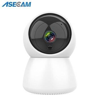 HD 1080P IP Camera Security Camera WiFi Wireless CCTV Camera Surveillance IR Night Vision P2P Baby Monitor Pet Camera