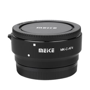 Image 4 - Meike MK C AF4 Electronic Auto Focus Adapter Ring Extension Tube for Canon EOS M Mount Cameras Cam to EF EF S Lens Adapter Ring