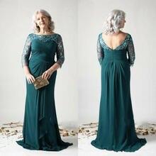 Платье для матери невесты кружевное темно зеленое шифоновое
