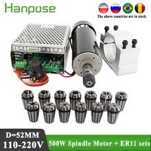 Двигатель шпинделя с воздушным охлаждением 0,5 кВт, патрон ER11 500 Вт, двигатель постоянного тока шпинделя + зажимы 52 мм + источник питания + патр...