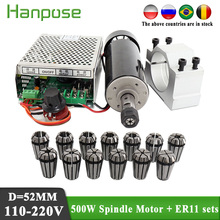 Dc Motor Clamps Power-Supply Cooled 52mm ER11 for Cnc Chuck
