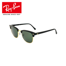 2019 New Arrivals RayBan RB3016 Outdoor Glassess RayBan Glasses For Men/Women Retro Sunglas