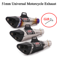 51mm inlet Universal Motorcycle Exhaust Muffler Yoshimura Dual Exhaust For R6 mt09 ninja400 250 z900 z1000 gsxr600 r3 S1000rr r1|Exhaust & Exhaust Systems| |  -