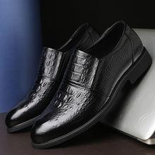 Мужские туфли из натуральной кожи с крокодиловым принтом; Сезон