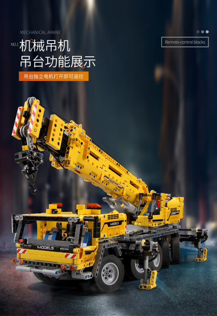 MOULD KING 13107 Compatible 42009 Technic SCrane Mk II Building Block (2590PCS) 5