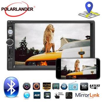GPS navigation mirror link USB/SD/MMC car reader folder function MP3 car radio remote control rear camera bluetooth