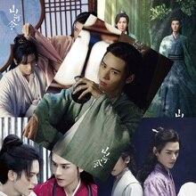8 Pcs/Set Word of Honor Shan He Ling Posters Wall Stickers Gong Jun, Zhang Zhehan Star Photo Poster Fans Gift