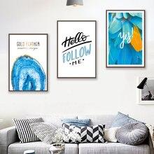Hd настенные картины золото и синего цвета с принтом перьев