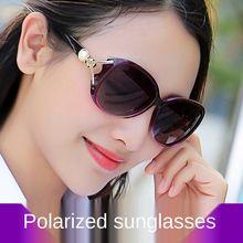 Женские солнцезащитные очки zonnebril Новые овальные Винтажные