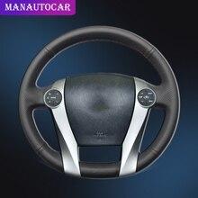 רכב צמת על הגה כיסוי עבור טויוטה פריוס 2009 2015 אקווה 2014 2015 רכב סטיילינג פנים אוטומטי היגוי גלגל מכסה