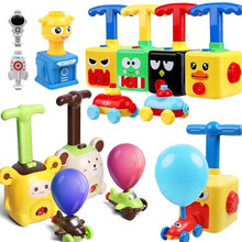 Power Balloon Car Launch Tower Toy Puzzle Fun Education Inertia Air Power Balloon Car Science Experiment Toy for Children Gifts
