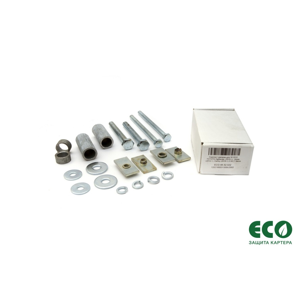 Set of fasteners for ZK eco friendly  suitable for Toyota Highlander (2015 >   - title=