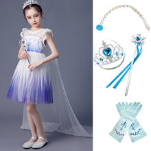 Elsa Dress Snow Queen 2 Girls Elza Disguise Kids Carnival Birthday Party Cosplay Costume Children Short Sleeve Fancy Clothing elsa dress for girls summer princess costume kids cosplay snow queen 2 elza clothes children birthday carnival party disguise