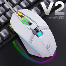 Портативная оптическая мышь Opt для игр, ПК, планшета, полихроматический светодиодный, 4 клавиши, 1800 dpi, оптическая мышь, цветная проводная USB мышь для ноутбука