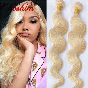 1B 613 блонд 3/4 бразильские волосы пучок объемная волна плетение Remy человеческие волосы уток 26 28 30 32 34 36 38 40 дюймов Бесплатная доставка