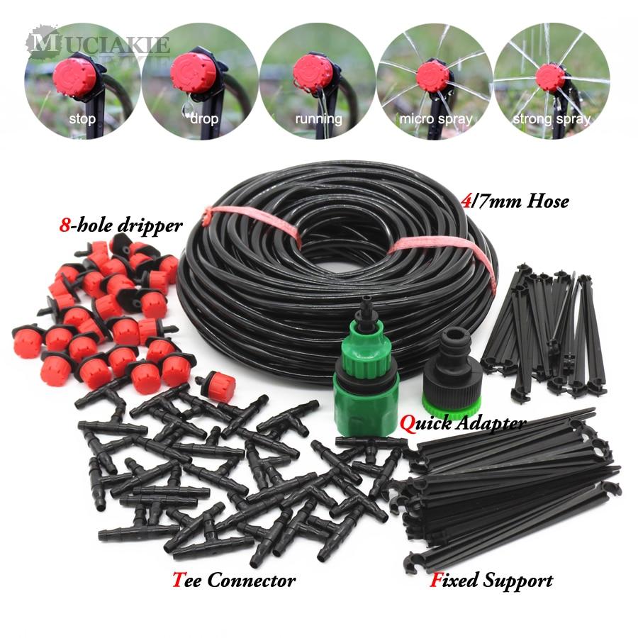 Система капельного орошения MUCIAKIE 50 M-5 M, «сделай сам», автоматический полив, садовый шланг микрокапельного полива наборы с регулируемыми кап...